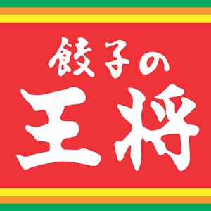 餃子の王将、残業代未払い2,5億円