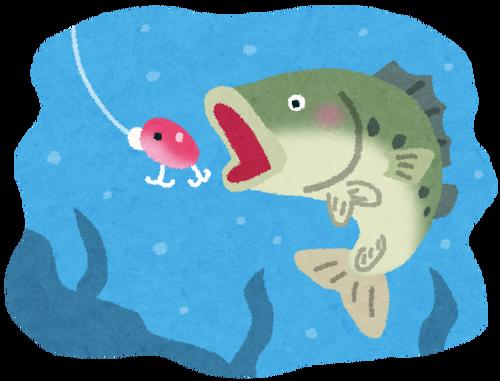 ブラックバスとか食えない魚釣って何が面白いのか