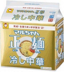 【マルちゃん正麺】 冷 や し 中 華 は じ め ま し た