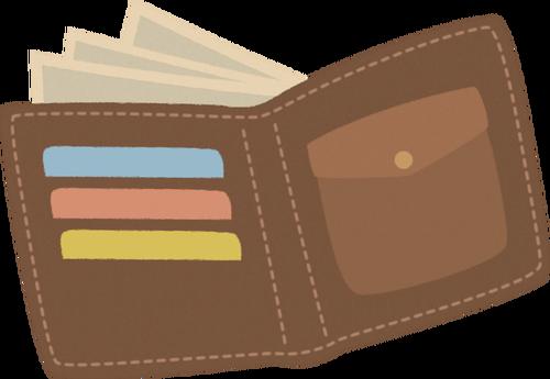 いま1000円の財布使ってるんだけどお店とかで会計の度に財布出すと恥ずかしくなる