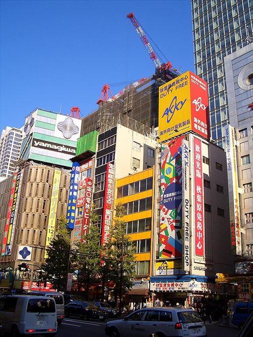 大阪から秋葉原来たけどなんか食うもんあるか?