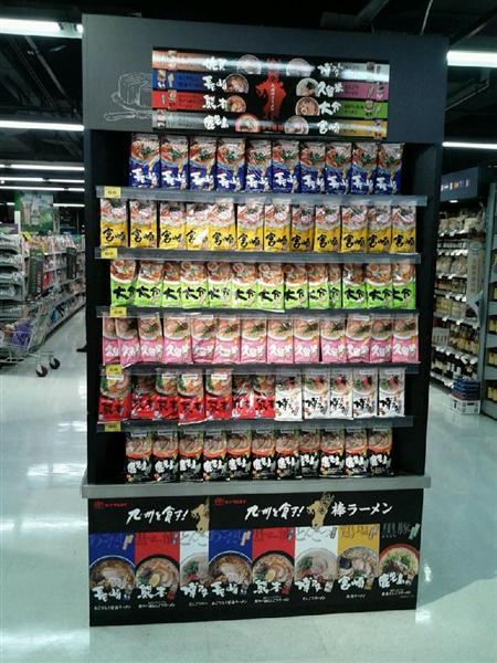 九州定番「マルタイ棒ラーメン」アジア席巻 広がる「とんこつブーム」 海外売上高2年で5倍