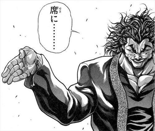 勇次郎「刃牙よ、ステイホームだ」刃牙(オヤジが……自粛ゥ!?)