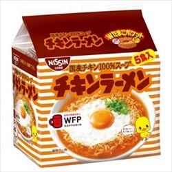 ガッキーのチキンラーメン付け麺試した結果wwwwwwwww