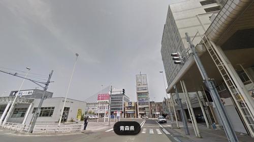 彡(゚)(゚)「青森県?どうせしょぼいんやろ所詮東北やし」(´・ω・`)「それではこちらをご覧下さい」