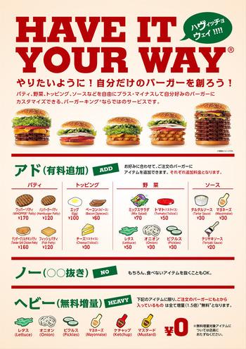 img_menu_hiyw