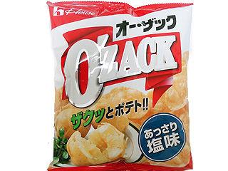 オーザックって日本一うまいポテチだと思ってる
