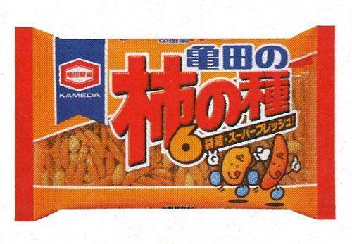 ハッピーターン、柿の種が好調 亀田製菓が最高益