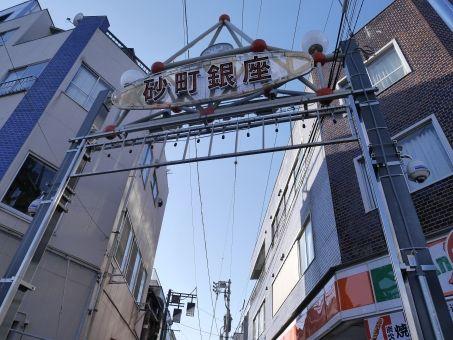 なぜ東京って古い商店街が残ってるの?