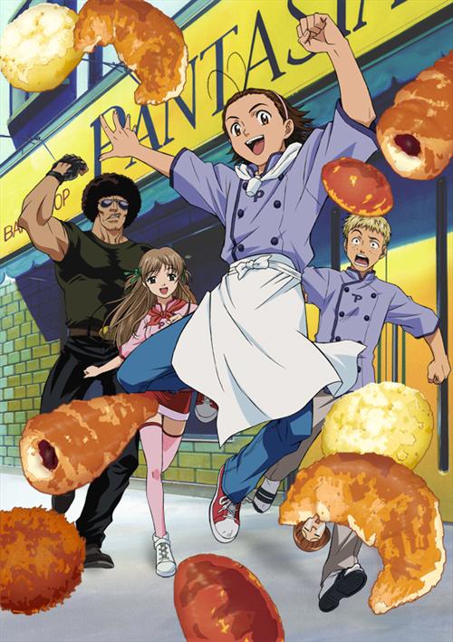 サンデー編集者「パン屋の漫画を連載したいだと?おもしろそうやからええよ」