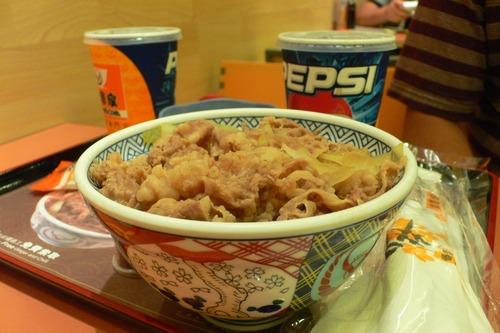 Yoshinoya_Beef_Bowl