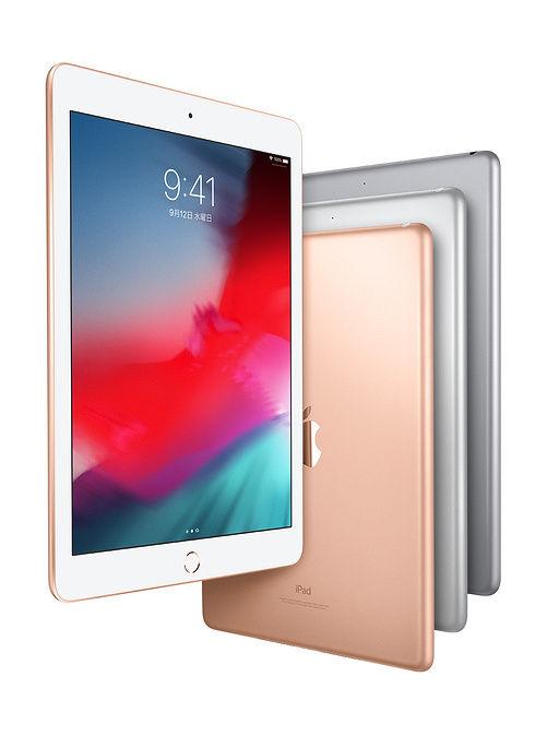 ふるさと納税の返礼品にiPad → 寄付額25億円に 「市内の企業が扱ってる。iPadは地場産品だ」