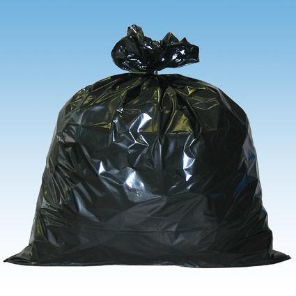ゴミ袋が有料とかいう使えない市町村