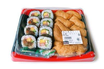 マッマ「寿司買ってきたわよ~」小学生ワイ「やったー!寿司だ寿司!」