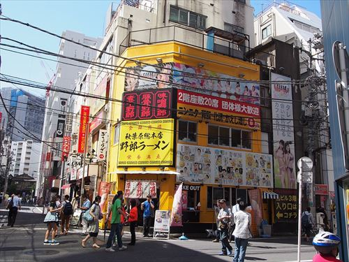 03_13.18.07_by_Naoki_Nakashima)_R