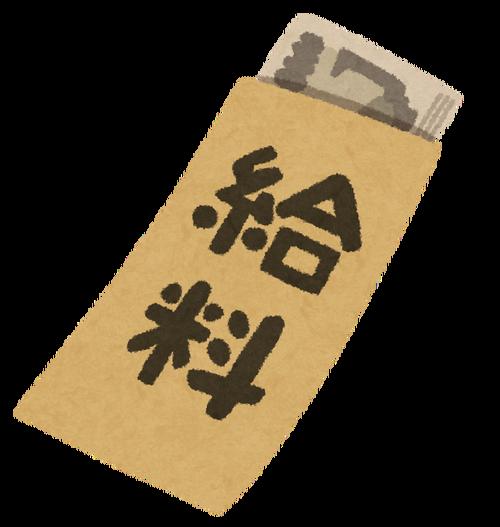 【朗報】日本、月10万あれば生活できる
