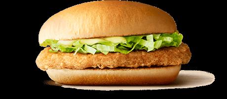 「ハンバーガー3つとチキンクリスプ2つで!!」店員「……お会計500円です」