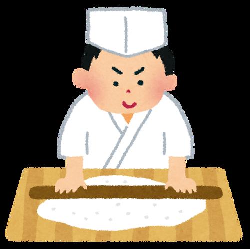 日本三大うどんって、「讃岐」「伊勢」の他のもう一つって何だっけ?