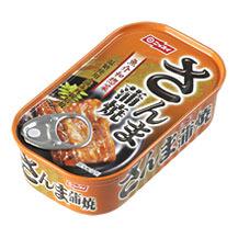さんまの蒲焼の缶詰美味すぎwwwwwwwww