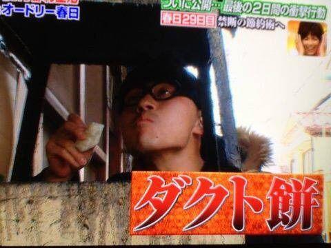 よゐこ濱口「1ヶ月1万円生活?水だけで1週間過ごしてやりますよ」
