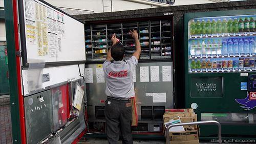 自動販売機にジュース補充する仕事ってどうよ?明後日面接なんだが