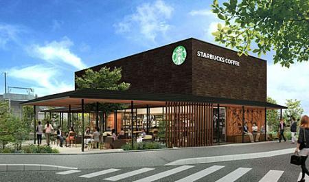 ついにスターバックスが鳥取に、5月に1号店オープン
