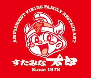 すたみな太郎とかいう焼肉店wwwwwwwwwwwwwww