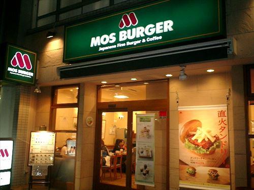【悲報】モスバーガーさん、危機感が足りない