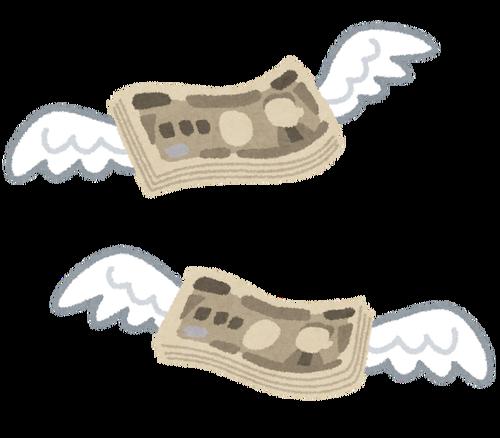 money_fly_yen