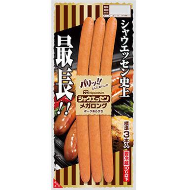 日本ハムが若いユーザーを新規開拓するために「シャウエッセンメガロング」販売 25cm