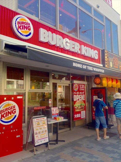 バーガーキングとかいうマクドナルドに完全に打ち勝ったハンバーガー屋