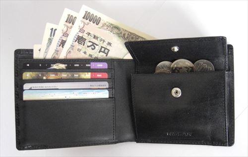 Japanese_Wallet_R