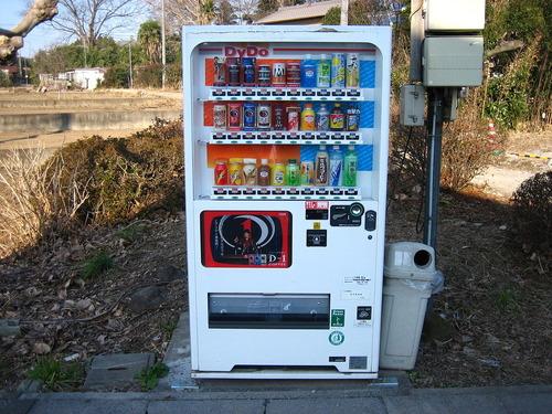 ワイ「喉乾いたな~、あ!自販機あるやんけ!」
