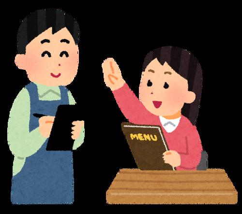 接客業のバイト始めて思ったんだけど日本人の民度ってそんなに高いかな?