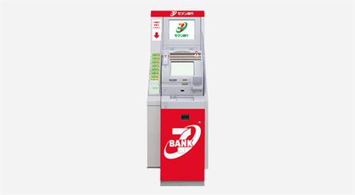 セブン銀行ATMで「Suica」や「PASMO」 と「楽天Edy」のチャージが可能に