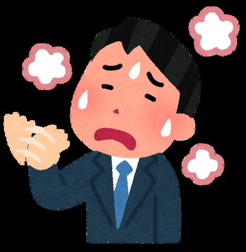 【朗報】東京五輪組織委「暑いんならさぁ、人工雪を降らせるってどう?」