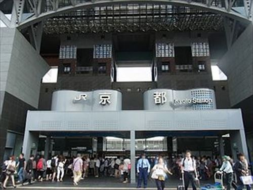 【急募】京都駅で食っとけって店
