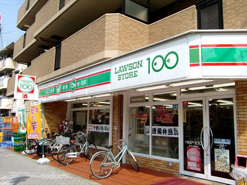 LAWSON_STORE_100_Ibaraki_Tamakushi_R