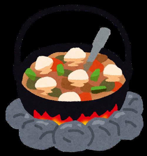 芋煮対決 豚肉みそ味 VS 牛肉しょうゆ味