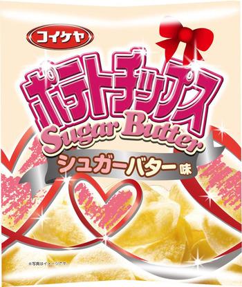 【悲報】 コイケヤ カップル向けポテトチップスを発売