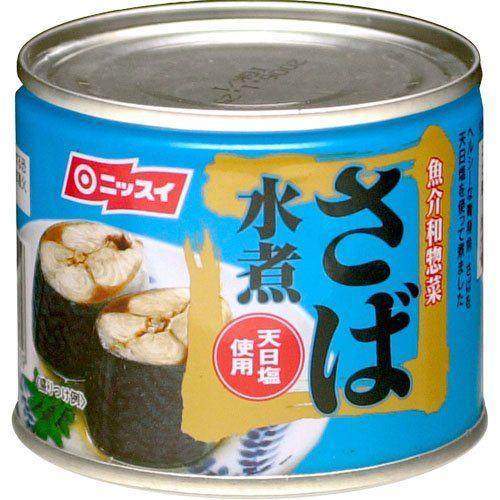 非常時にも普段にも使える缶詰を使った料理レシピ