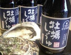 牡蠣のだし入り濃厚つゆ「かき醤油」について