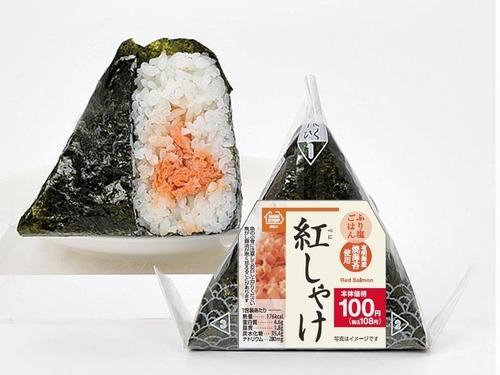 【朗報】ミニストップ、おにぎり価格を一律100円へ。7月2日から。