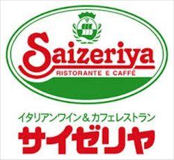 サイゼリヤ、国内1千店舗に到達 ガストに次ぐ規模