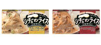 【悲報】ハウス食品さん、とんでもない商品を発売してしまう
