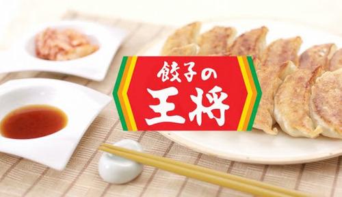 餃子の王将が「7カ月連続」で過去最高売り上げ 「増税&新型コロナ」にも負けず絶好調