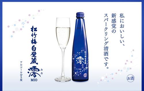 「スパークリング日本酒」←日本酒に炭酸入れられると微妙じゃね?