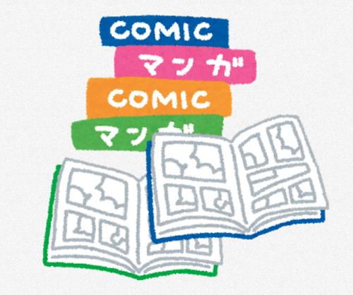 コンビニ漫画「表紙ダサいです紙ゴミです中古のが安いです」←これが売れる理由