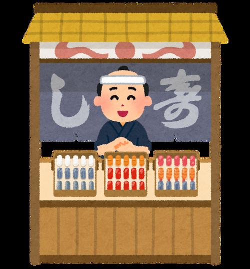 江戸時代で今食っても旨い食い物って魚介類以外なくね?
