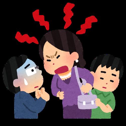 「土下座強要」「暴言」接客で迷惑行為の経験7割超え 精神疾患になる場合も